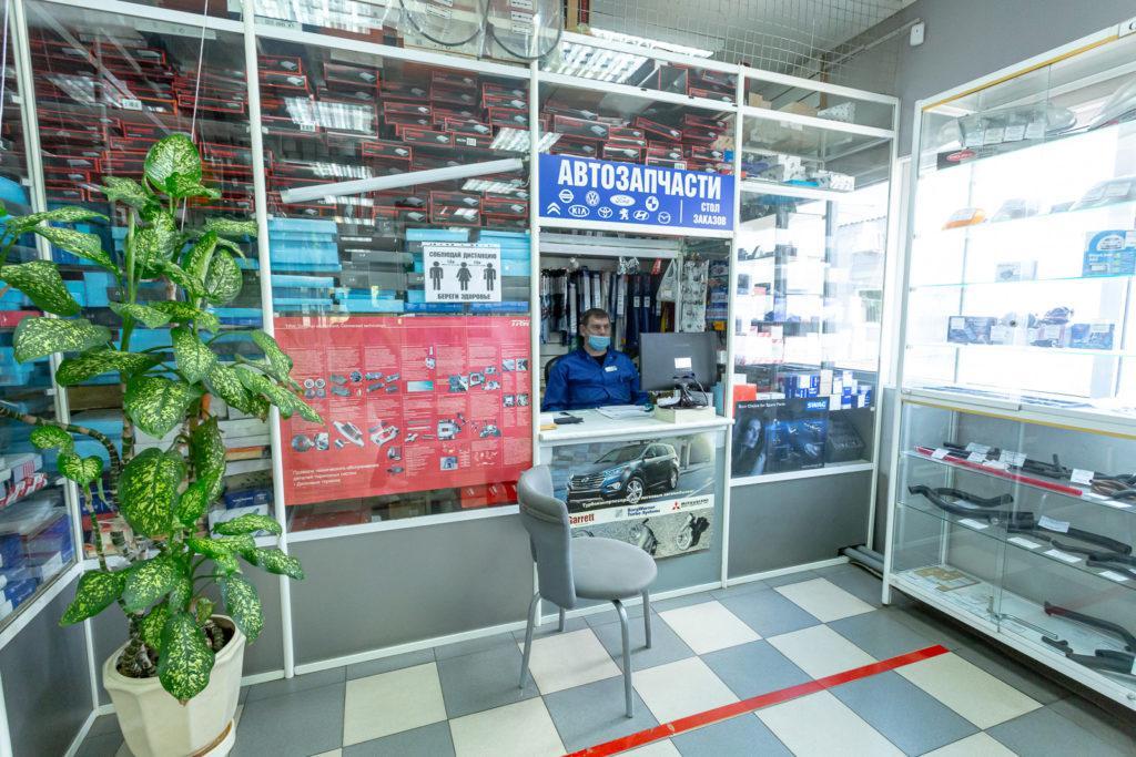 наш магазин автозапчастей Сервис-Авто