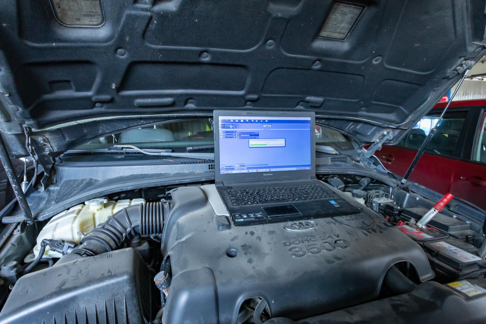 тест двигателя «Сервис-Авто»