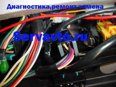 Ремонт автопроводки